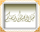 ramadhan_c.jpg
