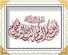 ramadhan_d.jpg